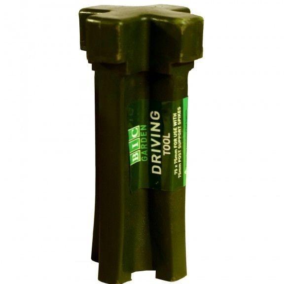 BIC 75mm x 75mm Universal Driving Tool