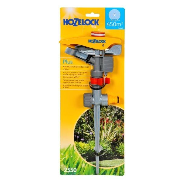Hozelock Pulsating Sprinkler (2550)