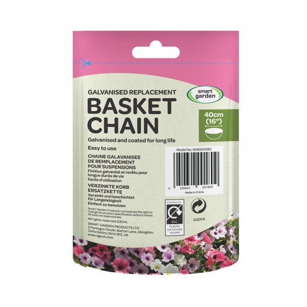 Smart Garden Galvanised Replacement Basket Chain