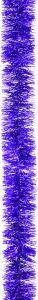 Festive 2m x 75mm Fine Cut Tinsel - Purple