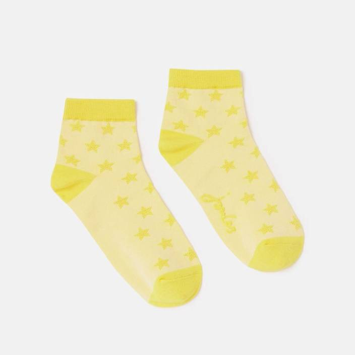 Joules Ladies Brilliant Bamboo Shortie Lower Length Sock - Yellow Star - UK 4-8